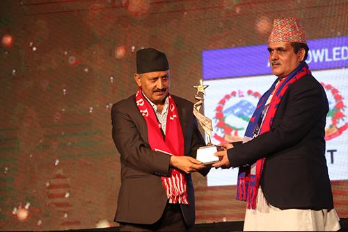 Digital Governance ICT Award 2019, Loksewa Aayog